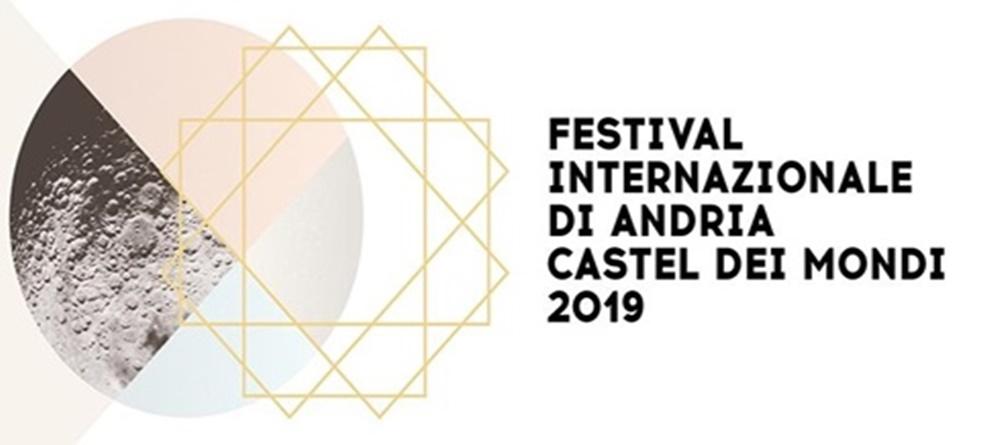 """Festival """"CASTEL DEI MONDI"""": ORARI SPETTACOLI 21.30"""